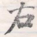 HNG056-0087