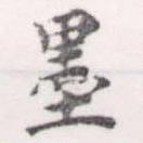 HNG056-0096
