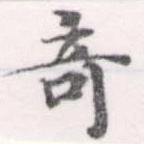 HNG056-0109
