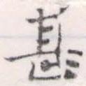 HNG056-0321