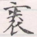 HNG056-0415