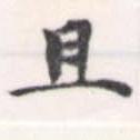 HNG056-0567