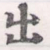 HNG056-0651
