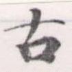 HNG056-0718