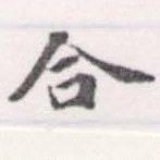 HNG056-0721