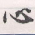 HNG056-0848