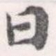 HNG056-0935