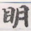 HNG056-0936