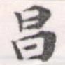 HNG056-0939