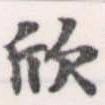 HNG056-0982