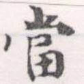 HNG056-1049