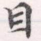 HNG056-1073