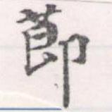 HNG056-1107