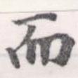 HNG056-1142