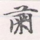 HNG056-1149