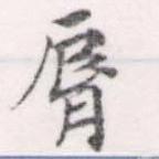 HNG056-1153