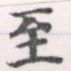 HNG056-1160