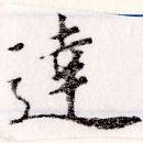 HNG056-1281b