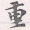 HNG056-1289