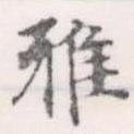 HNG056-1316