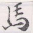 HNG056-1340