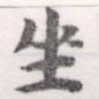 HNG056-1368a