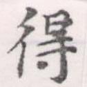 HNG056-1374a