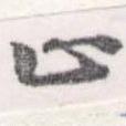 HNG056-1386a