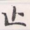 HNG056-1386b