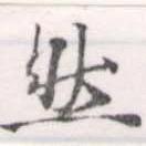 HNG056-1389a