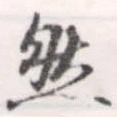 HNG056-1389b