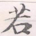 HNG056-1401b