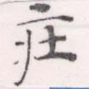 HNG056-1413a