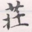 HNG056-1413c
