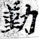 HNG058-0017