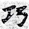 HNG058-0031