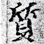 HNG058-0073