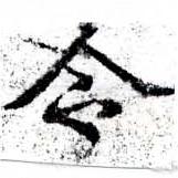 HNG058-0126