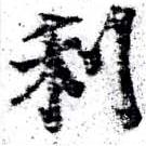 HNG058-0147