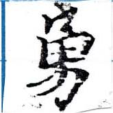 HNG058-0159