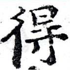 HNG058-0231