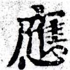 HNG058-0248