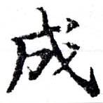 HNG058-0255