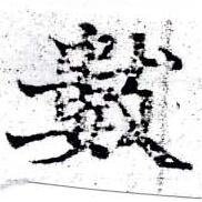 HNG058-0271