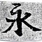 HNG058-0333