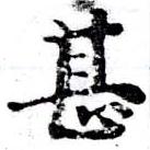 HNG058-0348