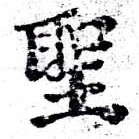 HNG058-0401