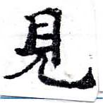 HNG058-0423