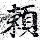 HNG058-0444