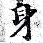 HNG058-0448